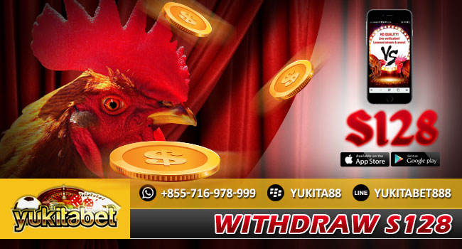 withdraw-s128